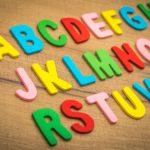 2020年、小学3年生から英語教育が始まります! おすすめ英語教育その1