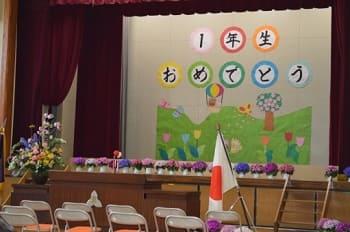 入学式式典会場