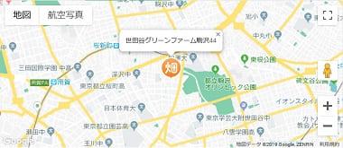 世田谷グリーンファーム駒沢44