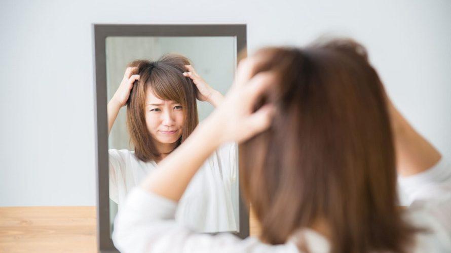 【白髪を切る便利グッズ】少ない白髪はハサミなどでカット!抜かない方がよいのはなぜ?