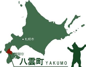 北海道八雲町 場所