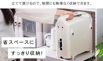 アイリスオーヤマ「両面ホットプレート」コンパクトに収納できる