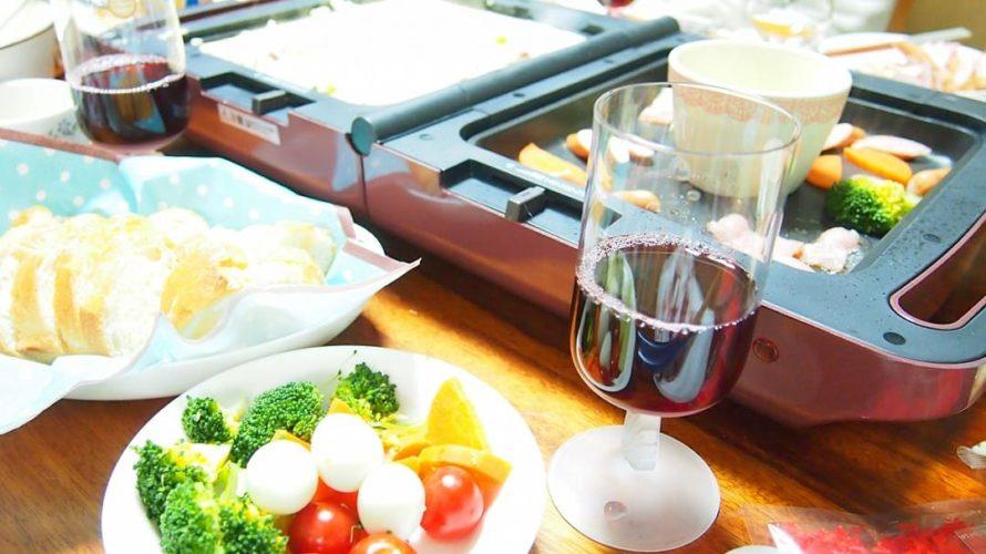 【つぶれない店で紹介】アイリスオーヤマの「両面ホットプレート」は2つの料理を同時にでき、コンパクトで便利