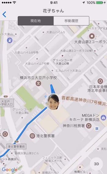 GPS BoT移動履歴