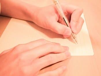 文字を左利きで横書きすると手が汚れる