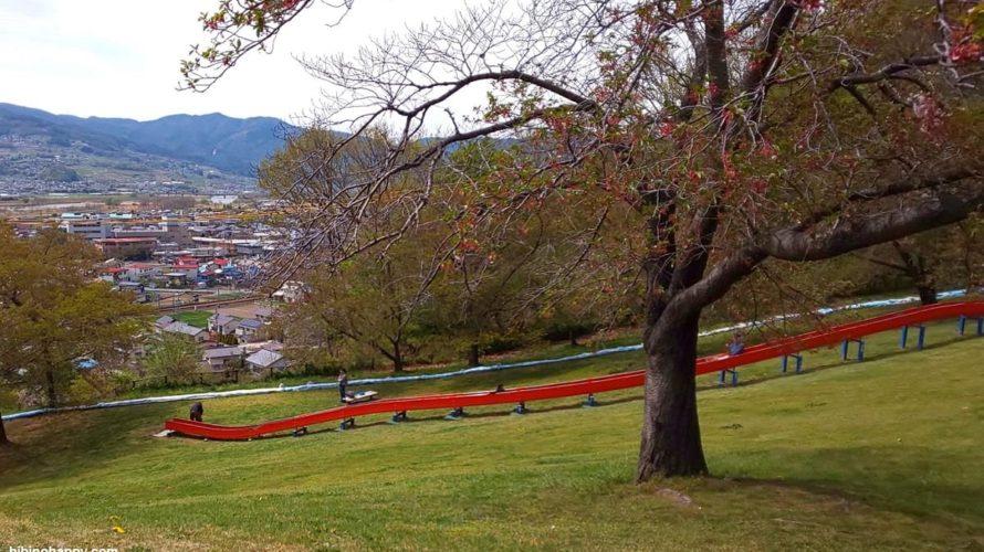 戸倉宿キティパークには斜面を生かしたローラー滑り台が!街並みを見下ろせる景色のよい公園