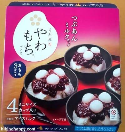 井村屋BOXやわもちアイス・パッケージ