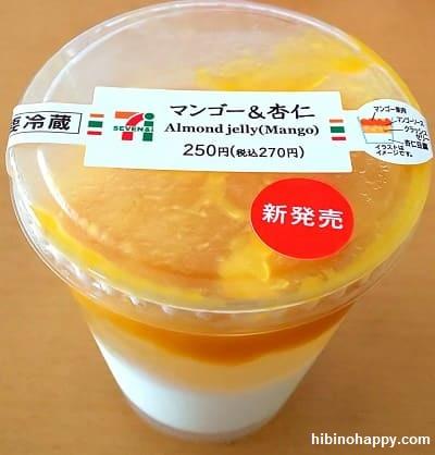 セブン「マンゴー&杏仁」