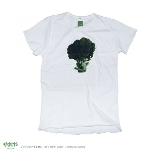 ブロッコリーおもしろTシャツ