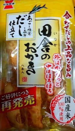 岩塚製菓「田舎のおかき だし仕立て」パッケージ