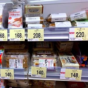 長崎のスーパー ごま豆腐売り場