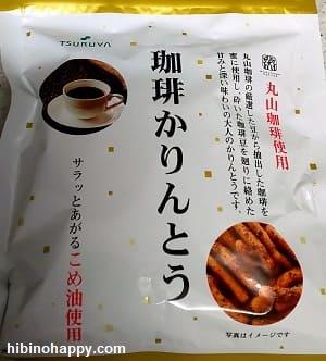 ツルヤ「珈琲かりんとう」パッケージ表